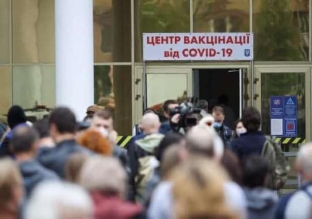 В эти выходные в Харькове заработает центр массовой вакцинации против COVID-19
