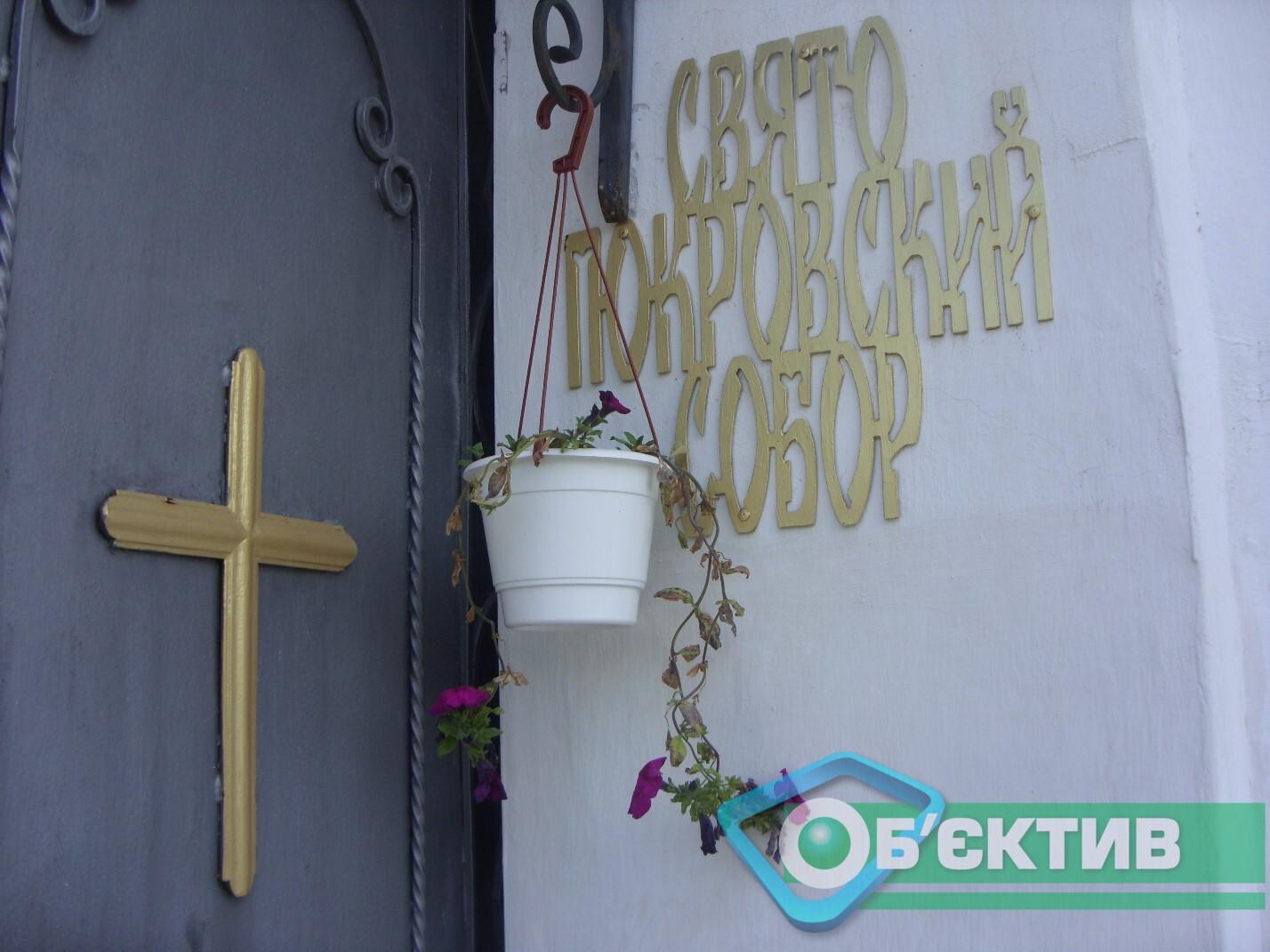 Входная группа Свято-Покровского собора в Чугуеве
