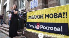 В Киеве протестуют в поддержку украинского дубляжа фильмов