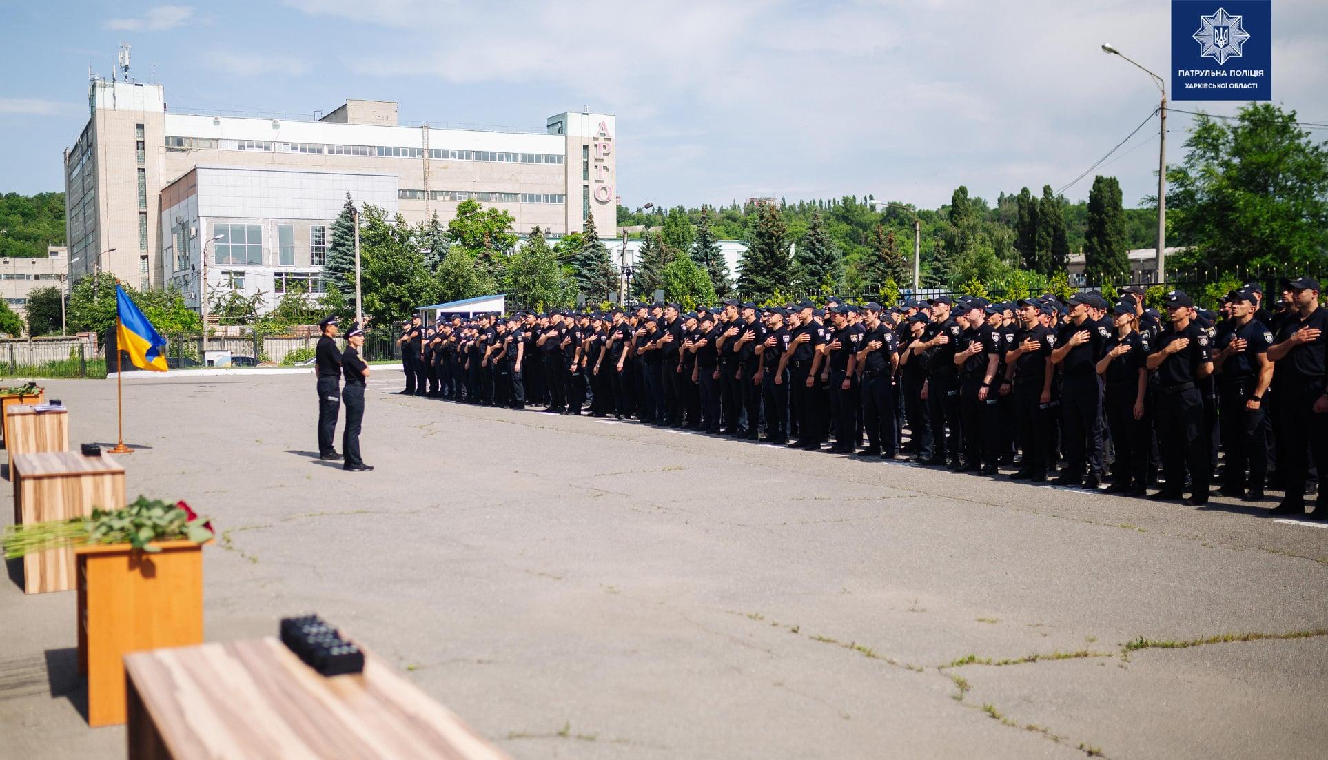 На Харьковщине более 400 патрульных повысили в звании (фото)