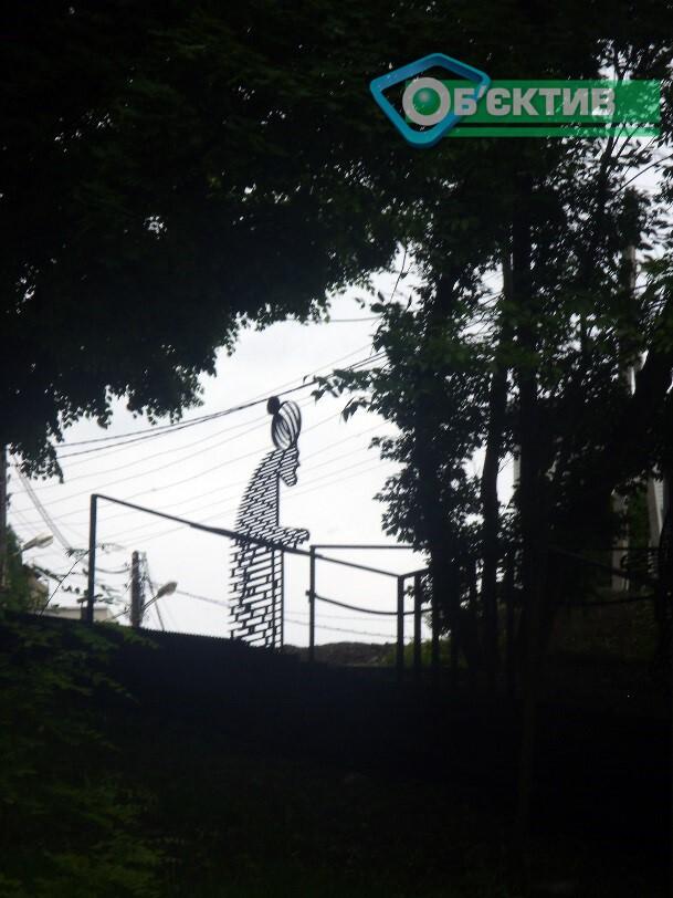 Скульптура из металла в Саржином яру