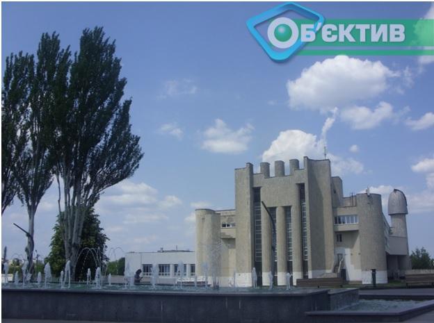 Дворец пионеров на Салтовке в Харькове