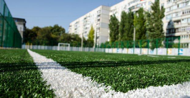 На Алексеевке построят новый стадион