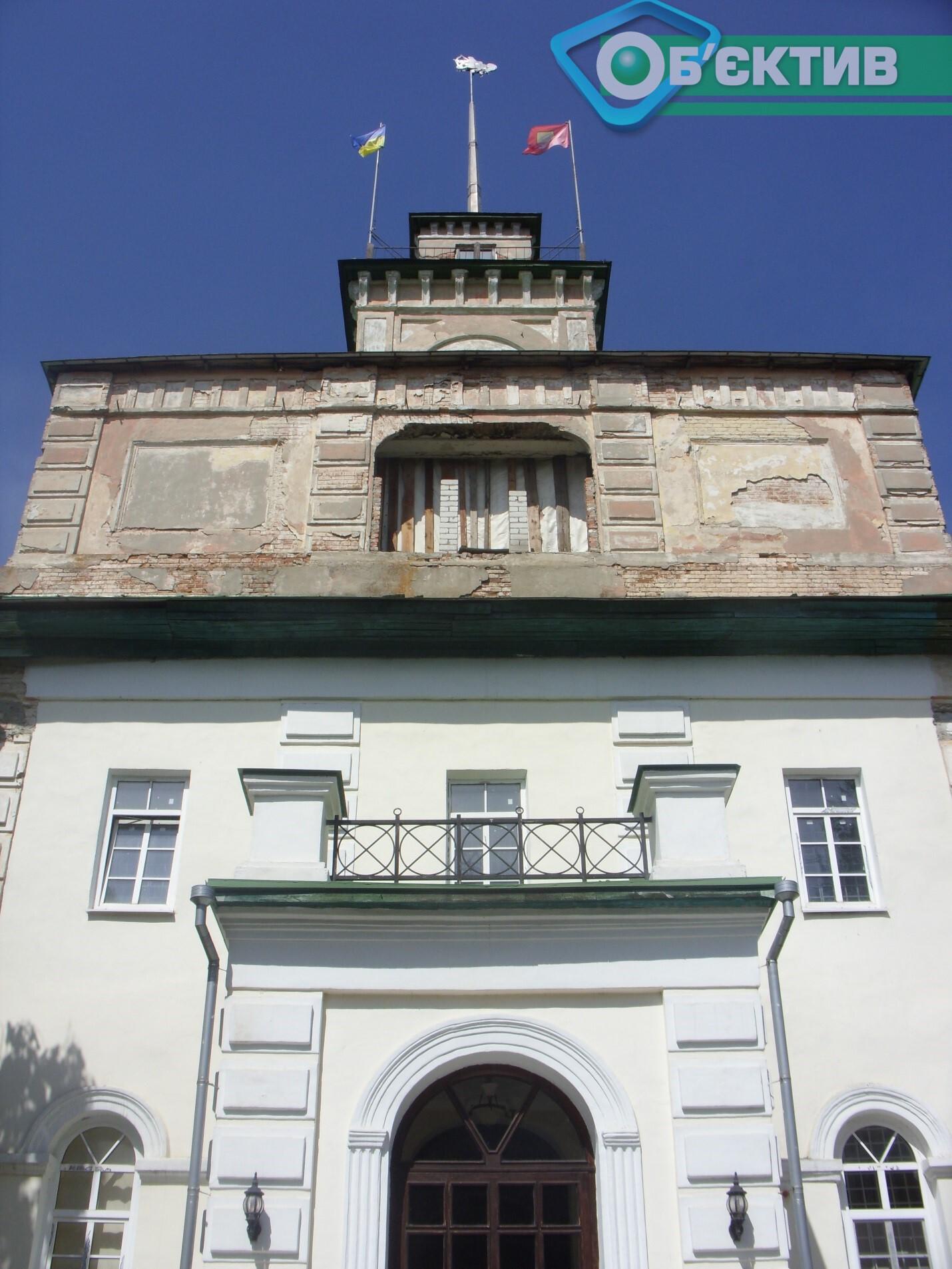 Здание Штабов военных поселений в Харьковской области