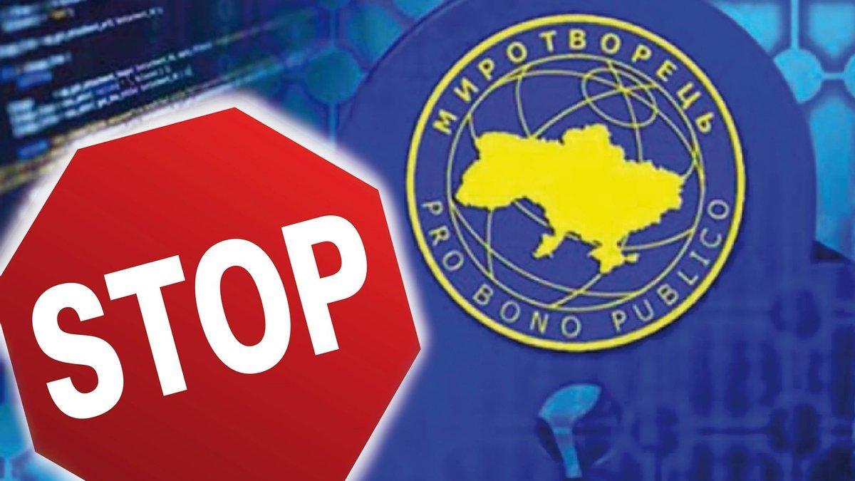 """Сийярто заявил о нарушениях прав венгров в Украине и угрозе их жизни из-за """"Миротворца"""""""