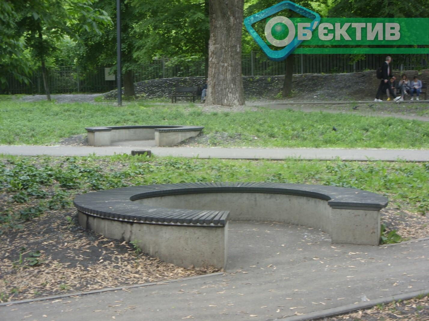 Лавочка в Харькове