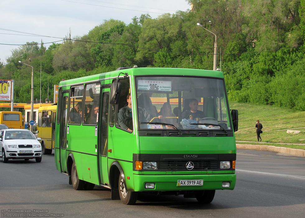 Харьковские троллейбусы и автобусы изменят маршруты