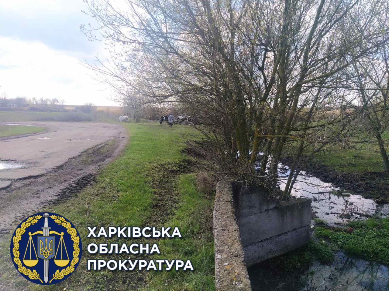 На Харьковщине начали расследование по факту загрязнения воды исправительной колонией (фото)