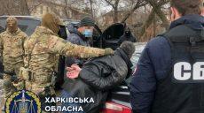В Харькове к четырем годам тюрьмы приговорили заявителя о ложных минированиях