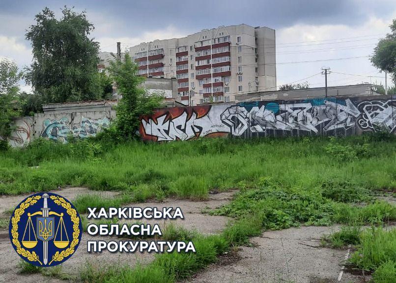 Прокуратура требует вернуть участок земли, стоимостью 85 млн грн, в собственность государства