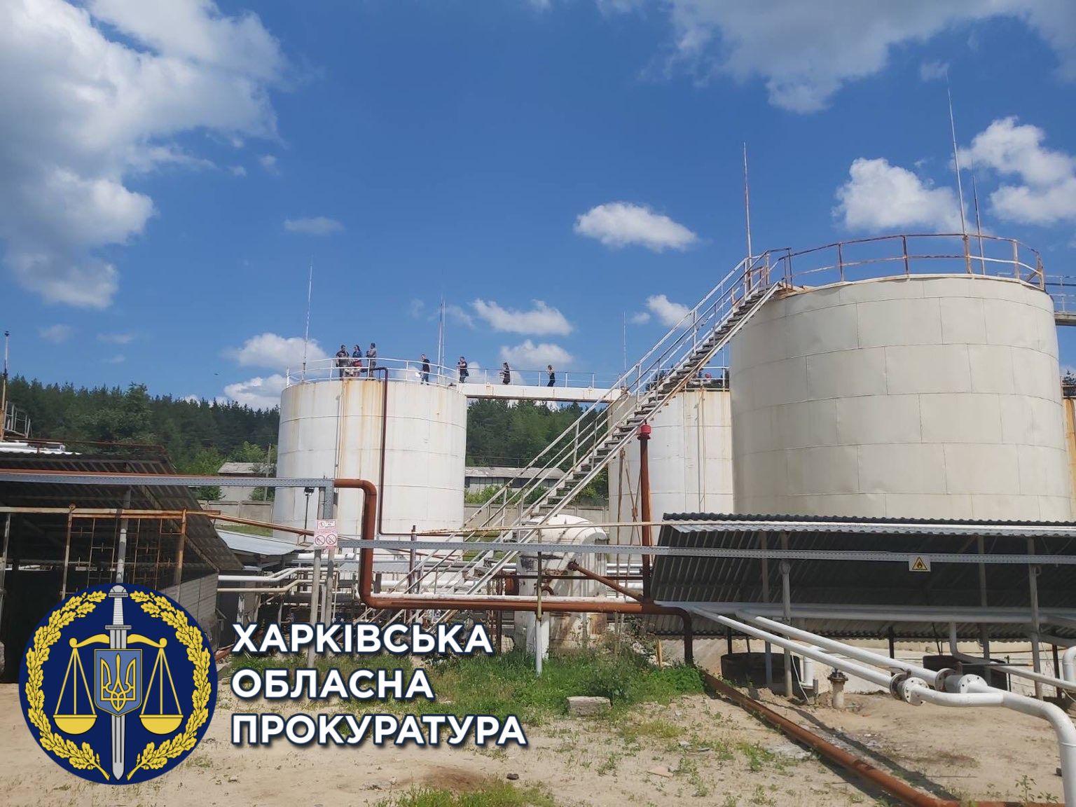Незаконное производство топлива: в Мерефе остановили нефтеперерабатывающий завод(фото)