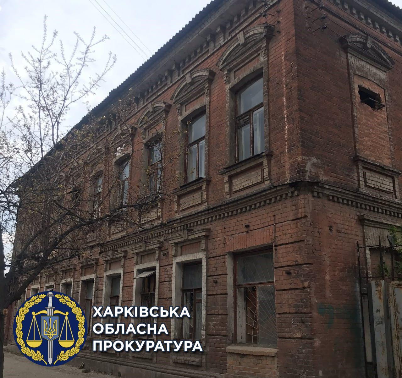 Ущерб государству на 2 млн грн: в Харькове мужчину подозревают в мошенничестве с недвижимостью