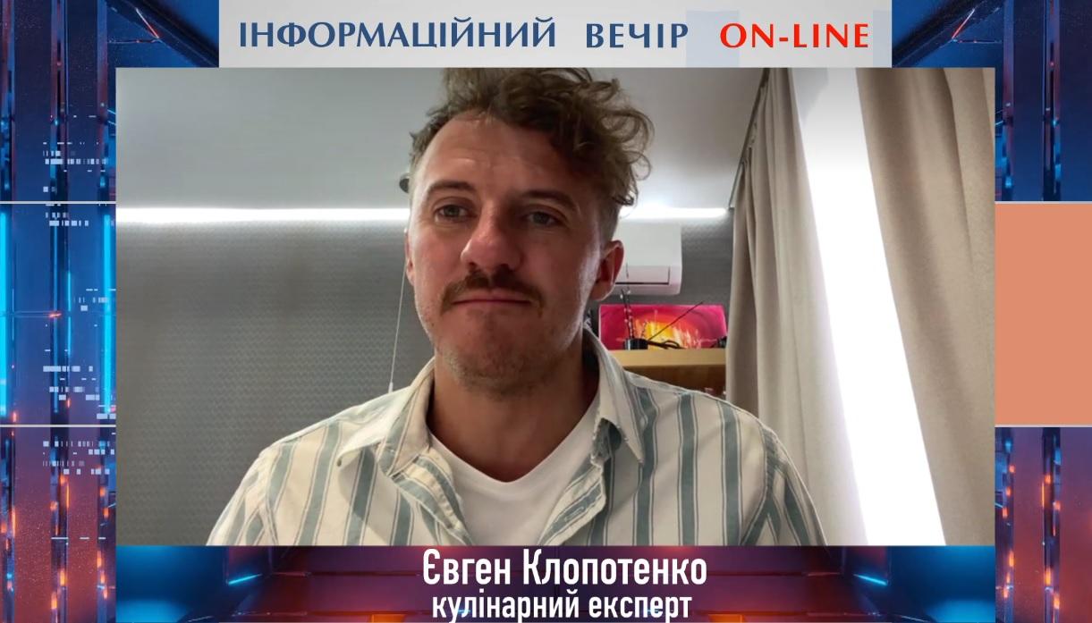 Победитель Мастер-шеф Евгений Клопотенко рассказал о новом меню