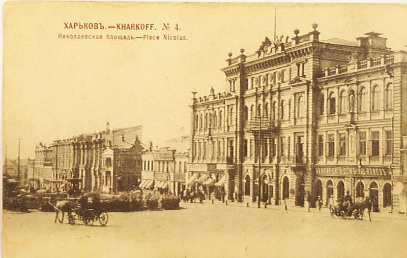 Николаевская площадь сейчас – площадь Конституции