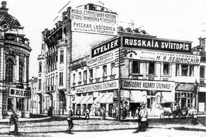 Врач Марк Давидович Гинзбург, отец известного харьковского архитектора Александра Гинзбурга, владел домами по Сумской улице, 11