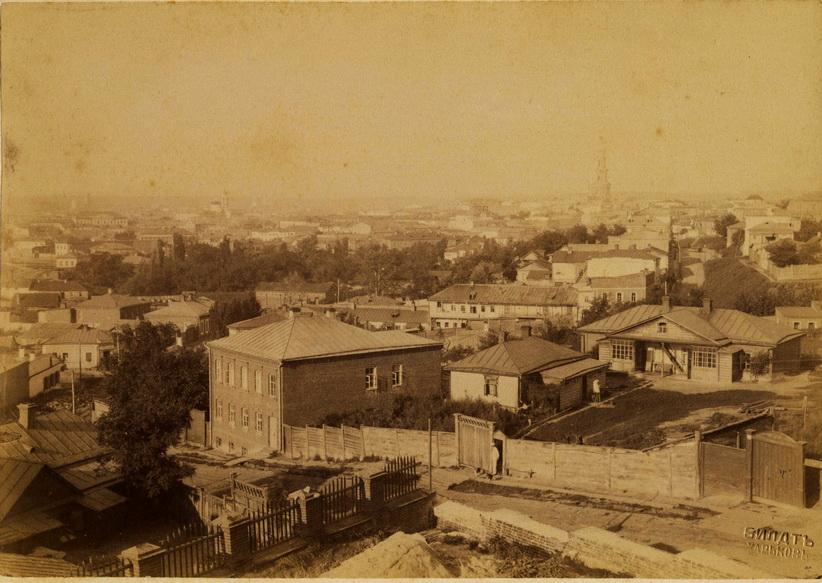 Вид с Белгородского спуска на центр Харькова