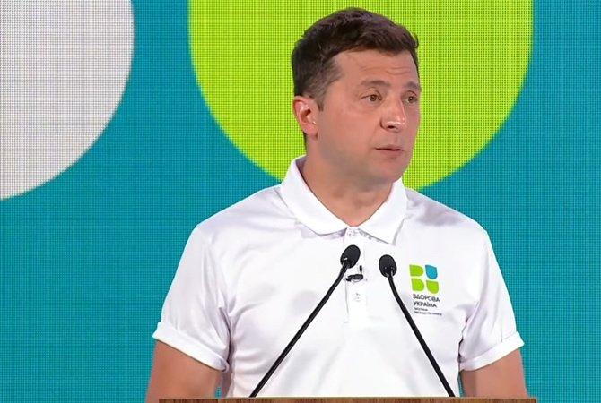 """""""Мы должны делать все, чтобы украинцы умирали меньше"""", — Зеленский анонсировал """"Здоровую Украину"""" (видео)"""