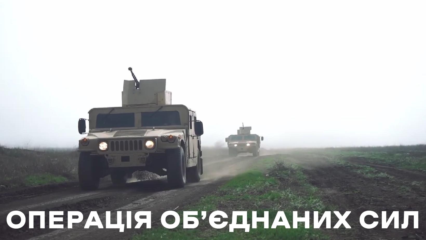 Операция на Донбассе: ранен украинский военный