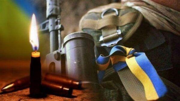 На Донбассе погиб 24-летний украинский воин