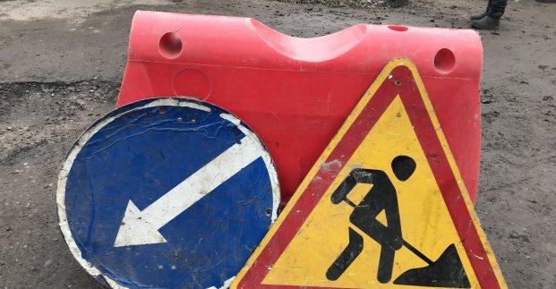 На улице Метростроителей движение запретили до начала июля