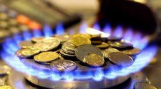 Газовые сети в многоэтажках будут ремонтировать за счет жильцов