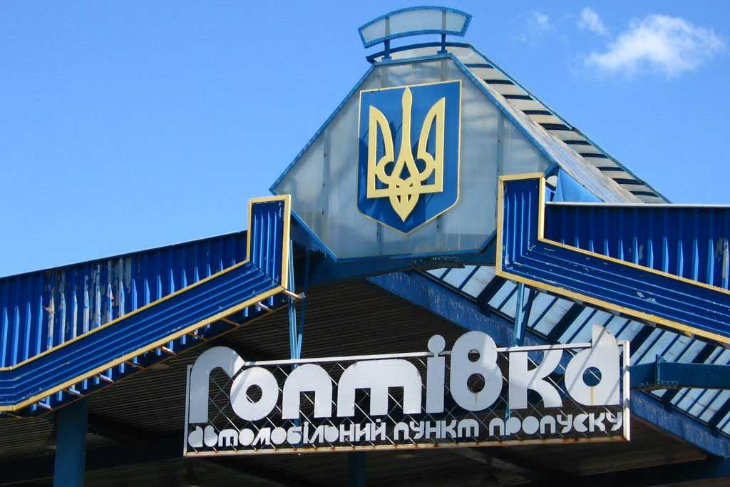 Пытался утащить на себе корабельный компас: в Харьковской области задержали россиянина (фото)