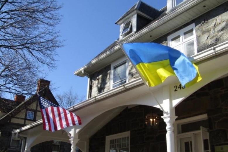Украина открывает четвертое генконсульство в США