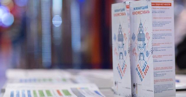 Кинофестиваль Kharkiv MeetDocs начал принимать заявки в конкурсные программы
