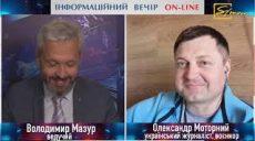 Військова журналістика в Україні