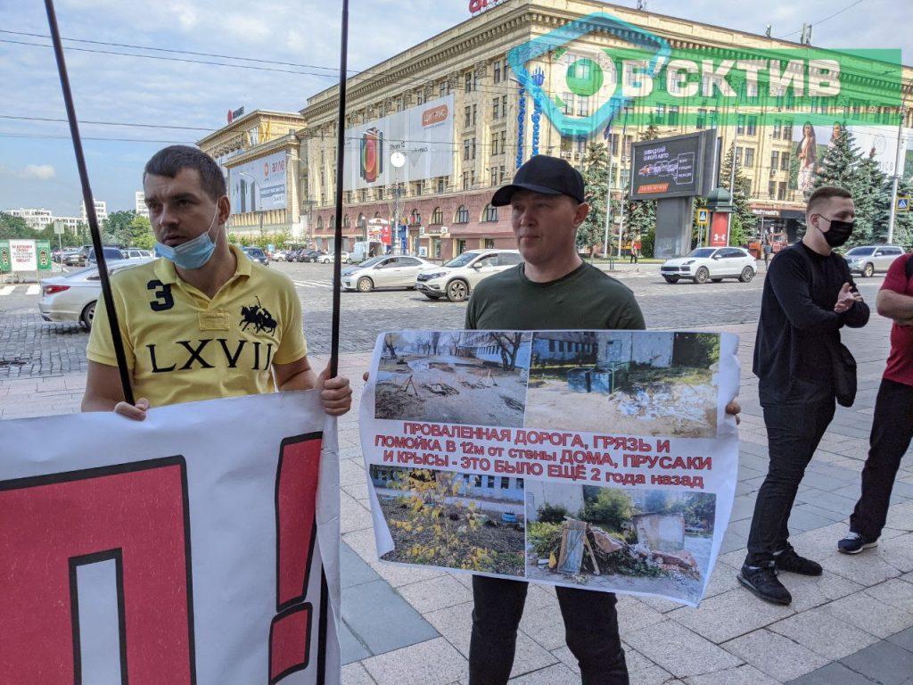 Жители общежития в Харькове требуют передать его в коммунальную собственность
