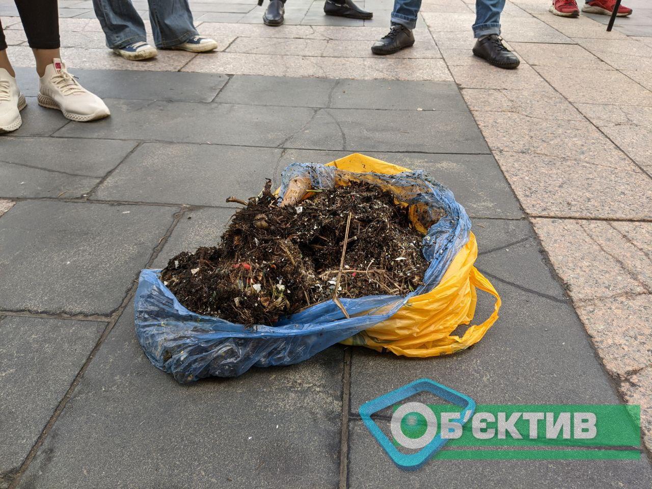 К Харьковской ОГА принесли отходы из речки Уды в сине-желтых пакетах (фото)