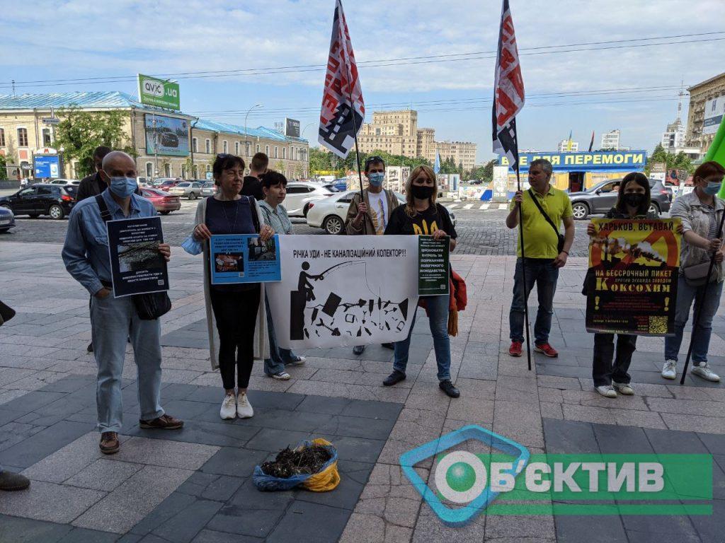 Экологический протест под зданием Харьковской ОГА