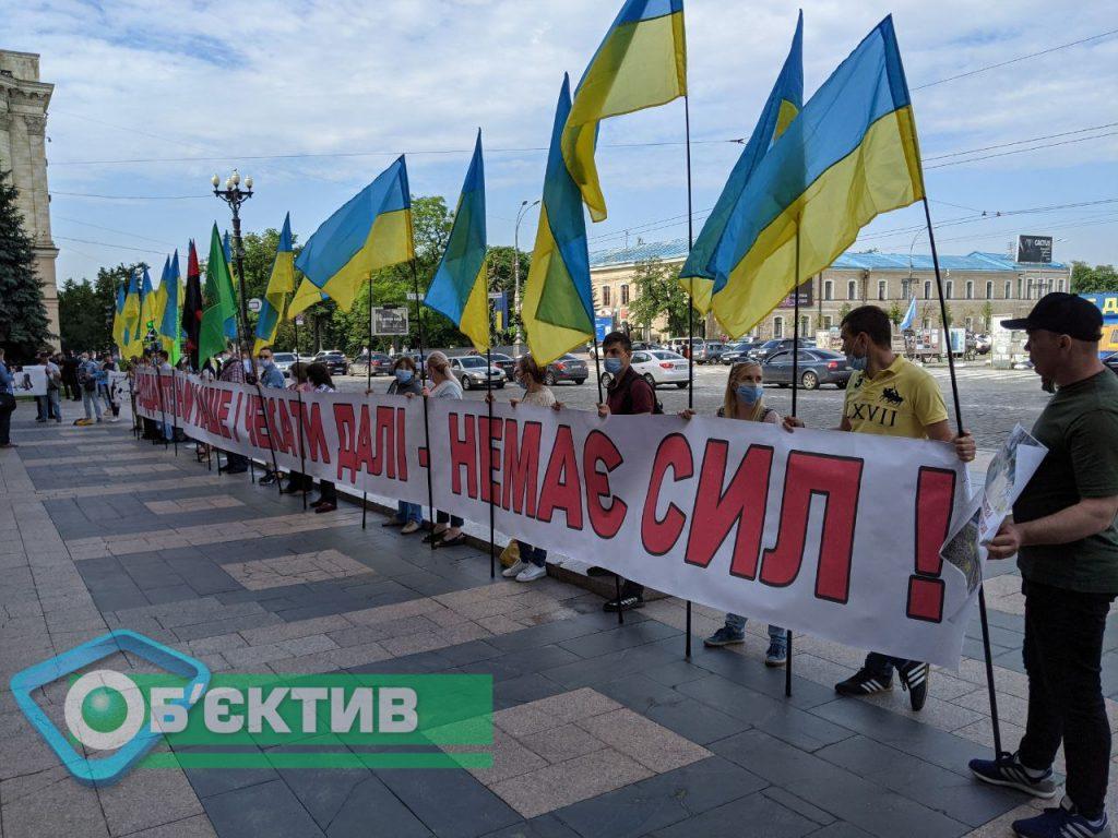 """""""Нет сил терпеть"""" - с такими плакатами вышли под ХОГА протестующие"""