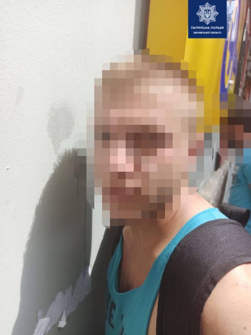 В Харькове патрульные по горячим следам обнаружили и задержали, вероятных, грабителей - фото 2
