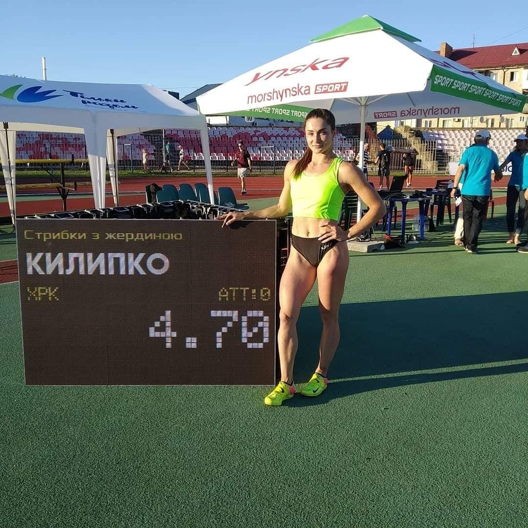 Марина Килипко установила рекорд Украины в прыжках с шестом (фото)