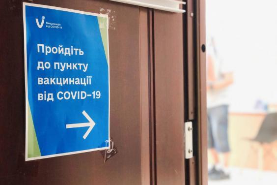 На Харьковщине сделали 121 842 прививок против COVID-19