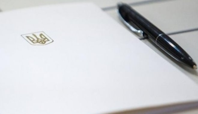 Президент ветировал закон об усилении ответственности за недостоверное декларирование