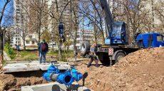 Часть домов в Харькове временно осталась без холодной воды