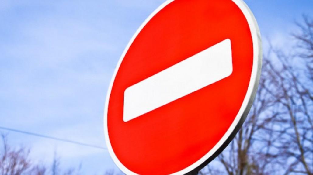 Харьковчане не смогут проехать по Тисовой улице 5 июня