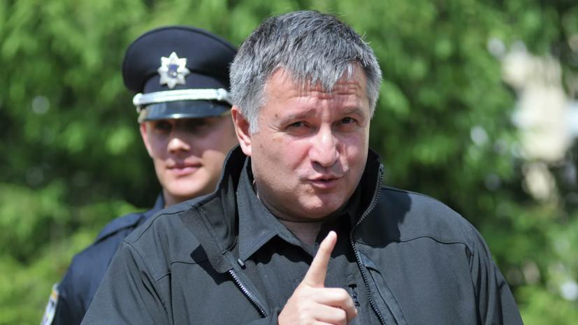 Аваков не планирует бороться за кресло мэра Харькова – СМИ