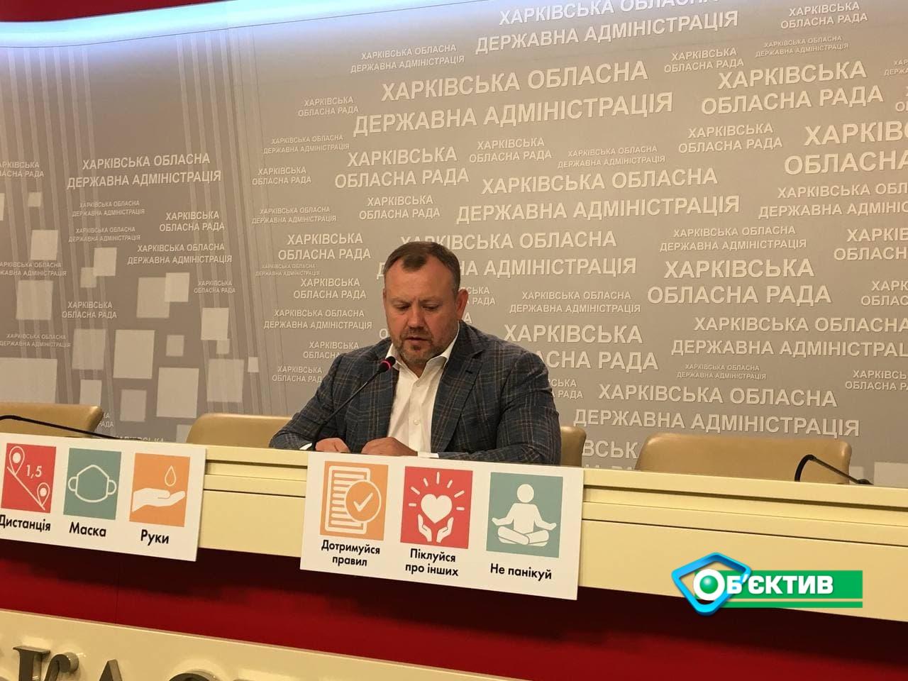 """В Харькове пока нет ни одного лабораторного подверженного случая коронавируса """"Дельта"""""""