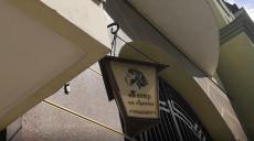 В театре имени Пушкина установят экраны для перевода спектаклей на украинский язык