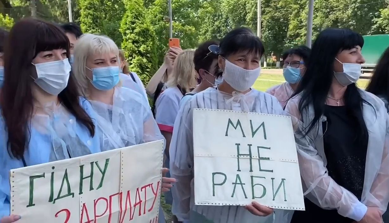 Врачам на Харьковщине три месяца не платят зарплату: разбираться в ситуации приехал вице-губернатор