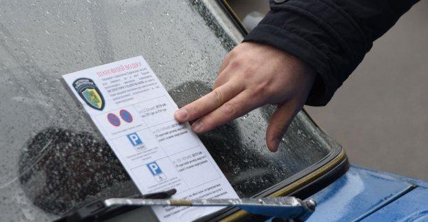 В Харькове количество штрафов за неправильную парковку увеличилось в 4 раза