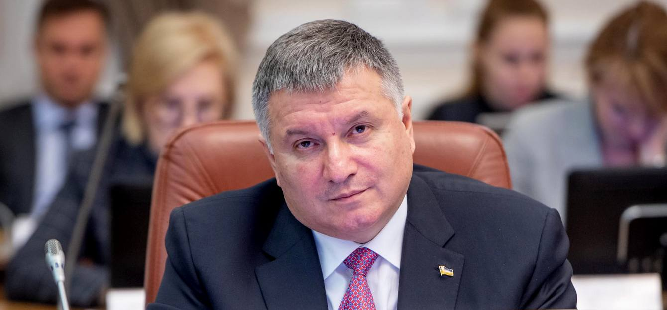 Аваков отправлен в отставку