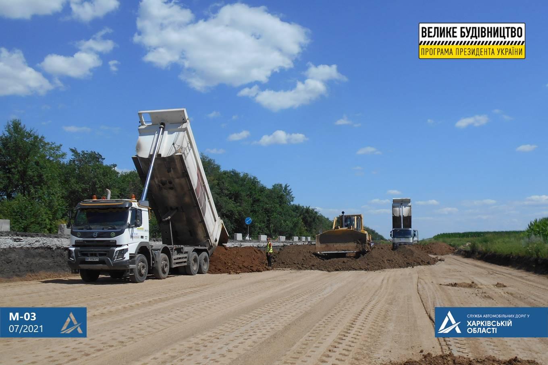 Дорожники закончили ремонт дороги в Харьковской области на 60% фото 1