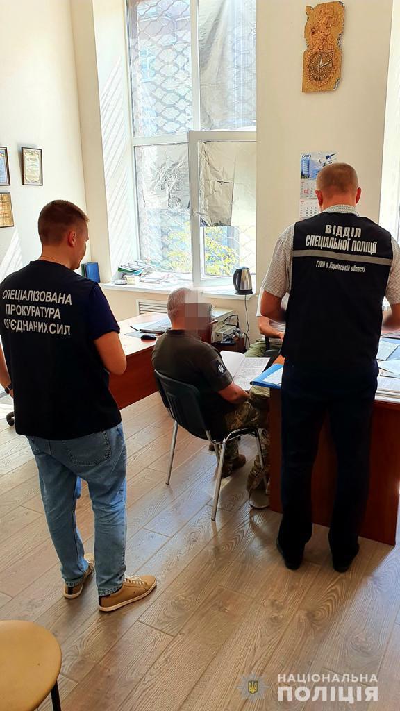 В Харькове временного ректора одного из военных вузов подозревают в растрате бюджета