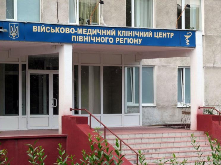 Удалят осколок из позвоночника: в Харьковском госпитале лечат двух раненых женщин-военных