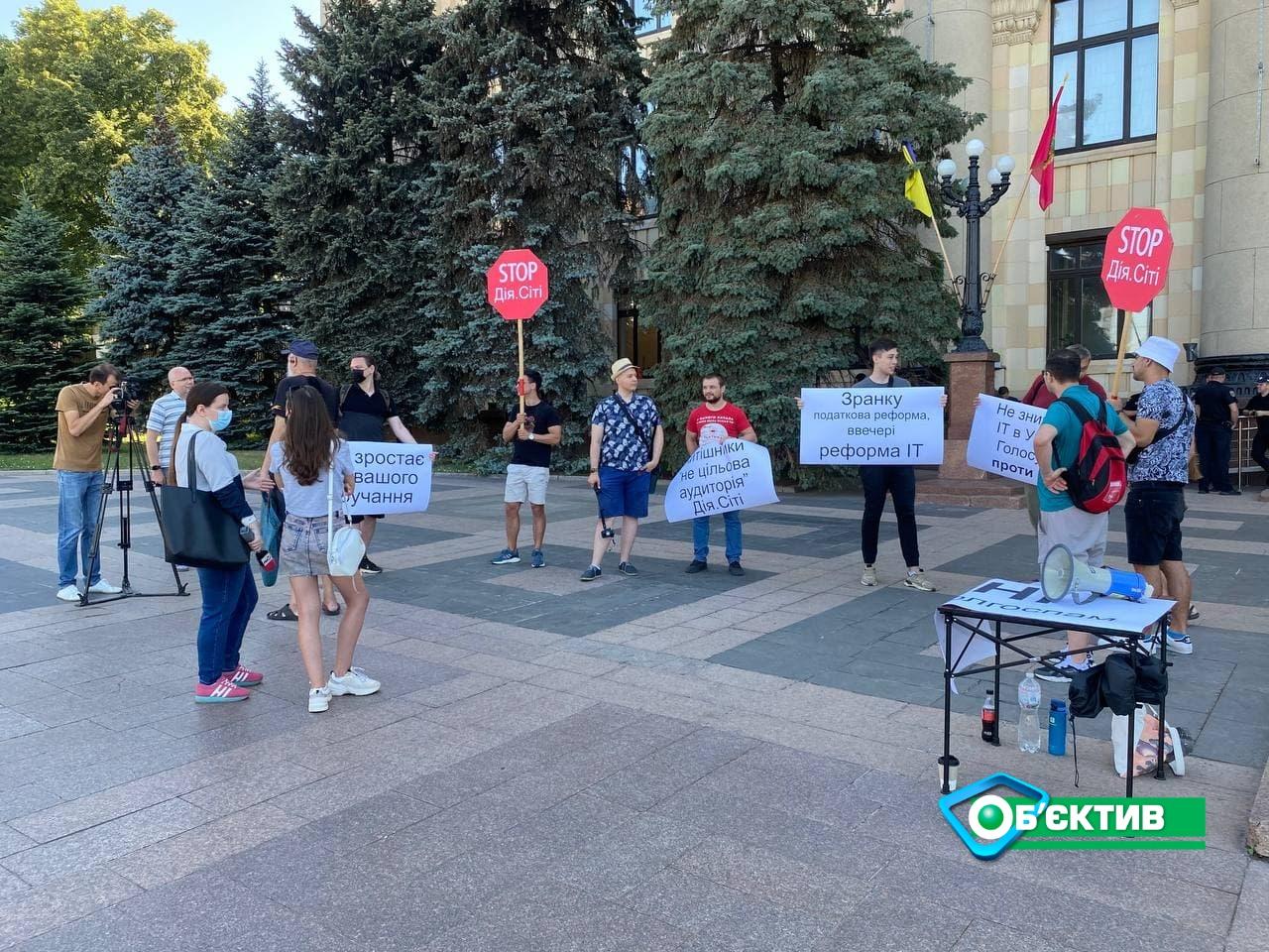 Харьковские IT-шники присоединились ко всеукраинской акции против законопроекта 4303