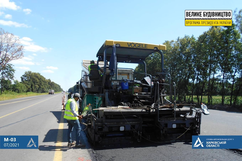 Дорожники закончили ремонт дороги в Харьковской области на 60% фото 2